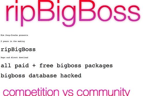 Cydia源BigBoss疑似被黑 所有插件均可免费下载