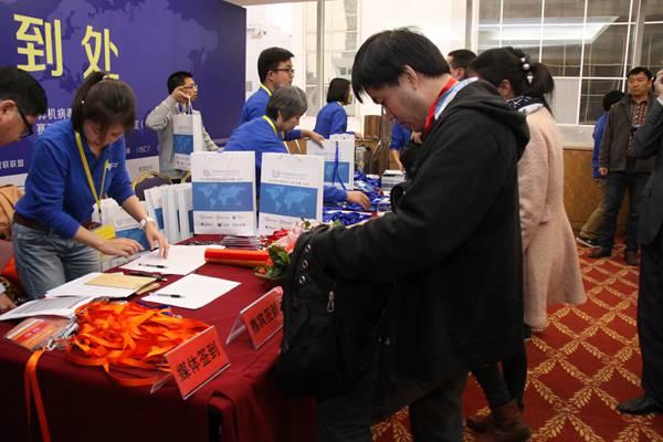 NSC2014中国网络安全大会签到花絮