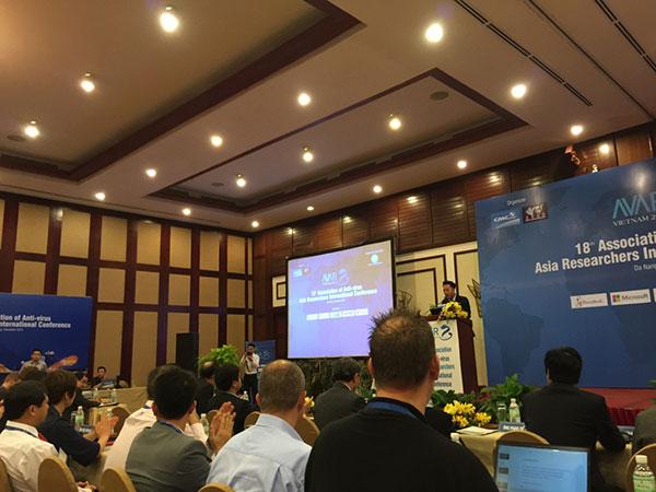 赛可达将主办2017年亚洲反病毒大会