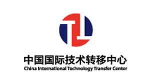 中国国际技术转移中心