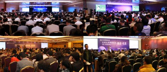 第五届中国网络安全大会(NSC 2017)6月在京召开
